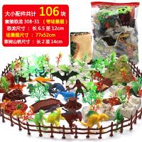永聚乐 恐龙玩具模型套装霸王龙仿真玩偶动物塑料儿童玩具3岁男孩