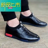 新品上市舒乐高 隐形内增高男士皮鞋6cm秋季休闲韩版潮流圆头套脚牛皮鞋子 色