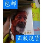 [二手旧书9成新]诠释者 /[尼日利亚]沃莱・索因卡 北京燕山出版社