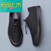 新品上市宝达18新款男鞋冬季潮鞋真皮休闲鞋百搭皮鞋韩版潮流板鞋男英伦 黑色
