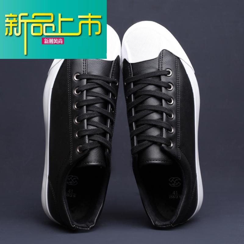 新品上市18新款秋季男鞋休闲鞋百搭皮鞋子男冬季韩版潮流板鞋英伦潮鞋   新品上市,1件9.5折,2件9折
