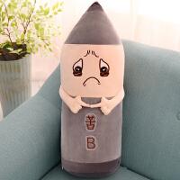 毛绒玩具2B铅笔睡觉长抱枕公仔大号创意枕头布娃娃儿童生日礼物女
