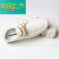 新品上市18男士帆布鞋小白鞋男韩版休闲鞋 透气套脚鞋板鞋帆船鞋潮男鞋