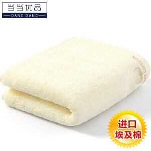 当当优品 进口埃及长绒棉钻石缎边毛巾 绣花面巾 米白色 35x75