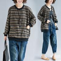 胖女人秋装洋气大码女装短外套女宽松减龄时髦条纹秋冬季新款