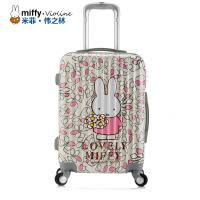 Miffy米菲 新款20寸/24寸男女学生旅行箱登机密码箱 经典米菲图文拉杆箱行李箱