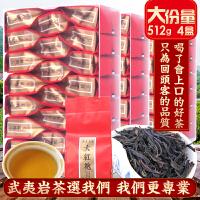 春茶正岩大红袍茶叶 散装 345 岩香1号
