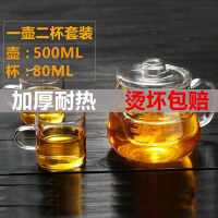 500ml花茶杯+2个小把杯企鹅煮茶壶耐热玻璃茶具加厚过滤花茶壶可加热养生泡茶壶