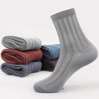 袜子男商务深色中腰男士棉袜棉质休闲中筒袜加厚温暖吸汗
