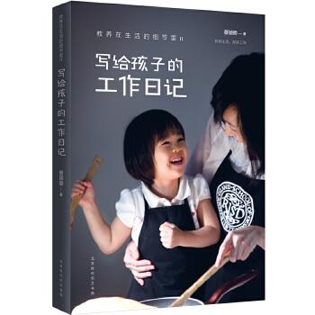 教养系列2(pdf+txt+epub+azw3+mobi电子书在线阅读下载)