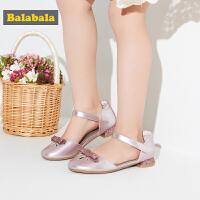 巴拉巴拉女童鞋子公主鞋小童皮鞋软底新款夏季韩版包头单鞋女