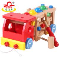 巧之木 多功能螺丝车儿童拆装组合螺母玩具敲打拖拉益智木制玩具