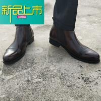 新品上市新款韩国购男鞋子潮流走秀短筒牛皮靴子男士韩版休闲套脚马丁靴