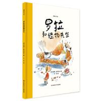 罗拉和怪物先生,(加)安娜・维尔纳夫(Anne Villeneuve) 著 王芳 译,江苏凤凰少年儿童出版社,9787