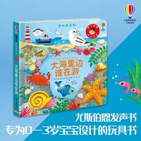 尤斯伯恩玩具书・奇妙发声书・大海里边谁在游