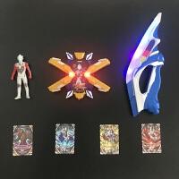 艾克斯奥特曼变身器套装备闪光玩具艾克斯头镖银河召唤器卡片儿童
