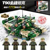 �犯呋�木坦克军事基地系列儿童拼装拼插二战车装甲车模型男孩子