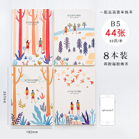 好看的本子韩国笔记本子 学生车线本b5a5小清新本子创意学生作业本