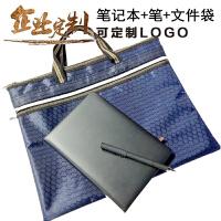 会议记录笔记本用品套装 文件袋签字笔礼品套装 迷彩文件手提袋 可定制logo