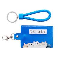 学生创意小清新卡套PU皮钥匙扣女可爱饭卡公交门禁卡套卡包 蓝色 六只猫