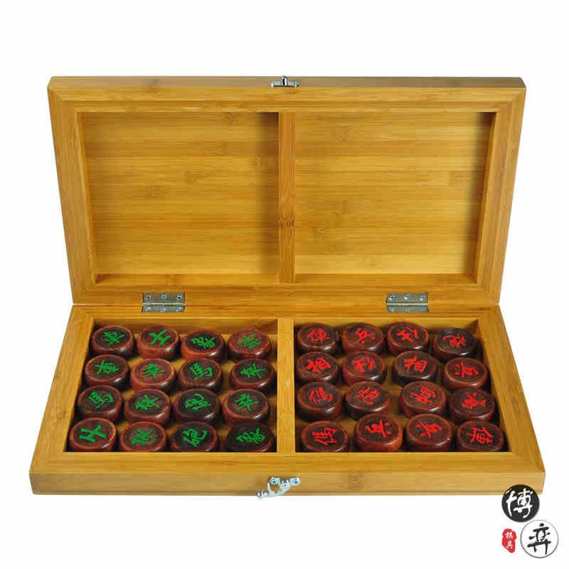 象棋套装 3cm全竹折叠带扣内嵌中国象棋盘+阳雕红绿红酸枝象棋子 满减包邮,我们保证,品质如您所见