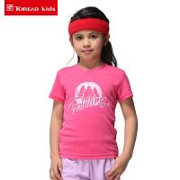 【2件2.5折:25元】探路者儿童童装 女童户外印花短袖T恤TTWK35210-D