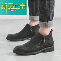 新品上市马丁靴男冬季18新款韩版英伦高帮男靴复古休闲低帮短靴男 黑色
