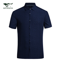 【3折价:102】七匹狼衬衫 夏季男士时尚短袖商务衬衫