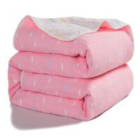 儿童纱布毛巾被幼儿园午睡纯棉卡通毯子单人被子夏天毛毯夏季薄款