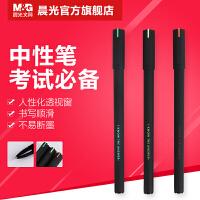 晨光文具中性笔0.5考试用学生碳素黑全针管12支/盒 AGPA1709
