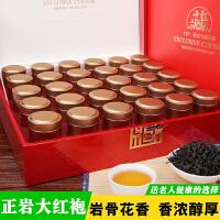 新茶正岩大红袍茶叶乌龙茶武夷山岩茶浓香型红色藏香
