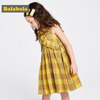 【6.8超品 3件3折价:53.97】巴拉巴拉公主裙女公主儿童夏季新款女童连衣裙宝宝裙子无袖潮