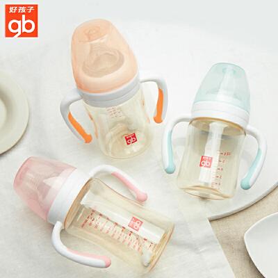 gb好孩子婴儿奶瓶ppsu耐摔宽口径带手柄6-12月宝宝防胀气180ml