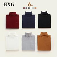 【GXG过年不打烊】GXG男装 秋季男士时尚青年都市流行修身多色黑色高领毛衫针织衫男