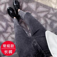【秋冬新品】高端专柜品牌秋季高腰黑色牛仔裤女小脚裤子九分裤显瘦紧身弹力小个子铅笔