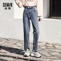 森马牛仔长裤女弹力修身牛仔裤2020秋季新款锥形裤显瘦铅笔小脚裤