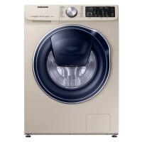 三星(SAMSUNG)10公斤滚筒洗衣机智能变频泡泡净洗衣自动投放洗涤剂WW10N64GRPG/SC