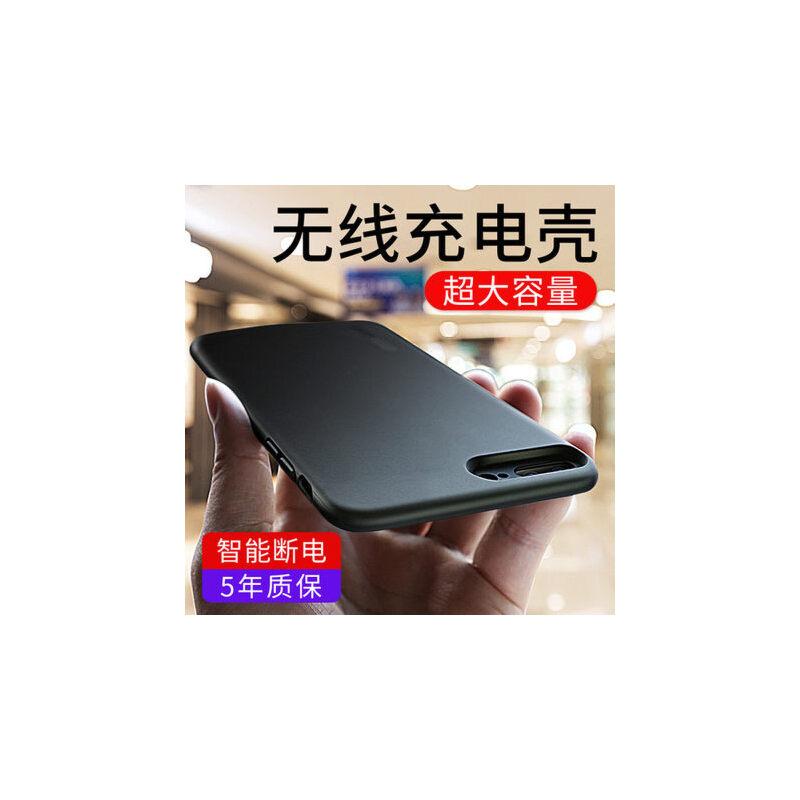 joyroom 苹果背夹充电宝iPhone6背夹式7电池7plus专用6s夹背8p超薄X手机壳一体线充电器头冲便携背甲6sp 轻薄便携 更大容量