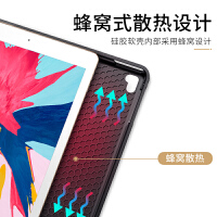 ipad保护套2018蓝牙键盘苹果air2平板电脑pro9.7寸2017全包皮套超薄Airl网红新款ipad壳硅胶带笔