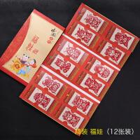 剪纸礼品 中国风特色小礼物纪念品出国送老外传统手工艺品剪纸书签