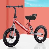 宝宝平衡车宝宝无脚踏车1-3岁小孩滑步车滑行车学步自行车子