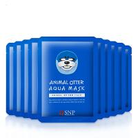 韩国正品SNP动物面膜卡通*保湿熊猫提亮老虎深层补水舒缓镇定