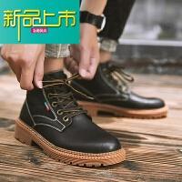 新品上市马丁靴男高帮18百搭秋冬季系带男靴英伦风复古短靴中帮工装靴子