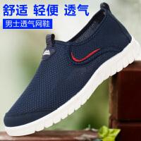 老北京布鞋男鞋夏季中老年爸爸网鞋中年男士休闲老人透气网面鞋子