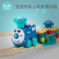可优比儿童小火车套装电动轨道车宝宝男女孩2-3岁抖音益智玩具车