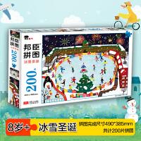 邦臣小红花・拼图・冰雪圣诞200块