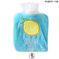 猫爪卡通布面热水袋暖水袋迷你便携注水小号暖宫暖手热水袋
