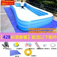 儿童充气游泳池家庭家用超大型海洋球池加厚大号戏水池洗澡桶 特厚蓝白4.28米三层标准套餐