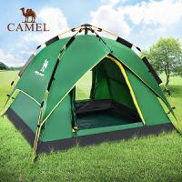 camel骆驼帐篷户外3-4人 自动速开防雨露营帐篷
