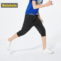 巴拉巴拉男童裤子儿童七分裤夏装新款薄款纯棉中大童学生短裤